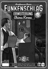 Funkenschlag China/Korea